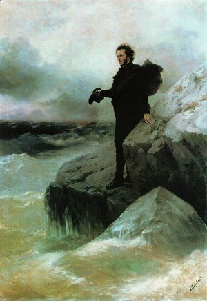 Ilya Efimovich Efimovich Repin - Pushkin's Farewell to the sea