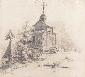 Russian wooden Church in a Graveyard
