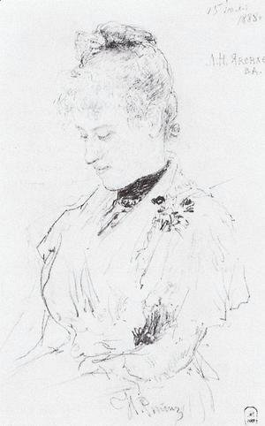 Portrait of L.N. Yakovleva